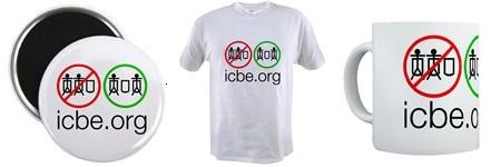 ICBE Store