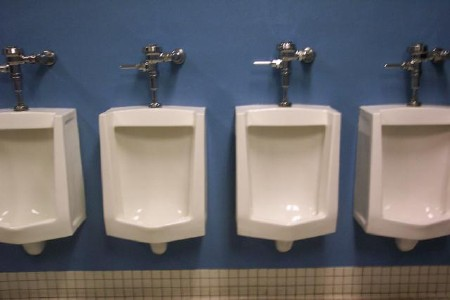 Busch Stadium Urinals