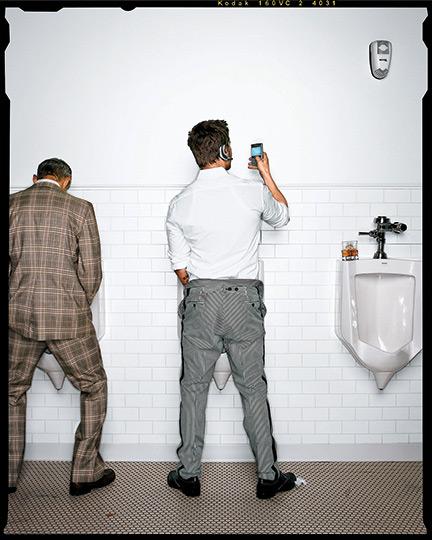 Brad Pitt Has Bad Urinal Etiquette